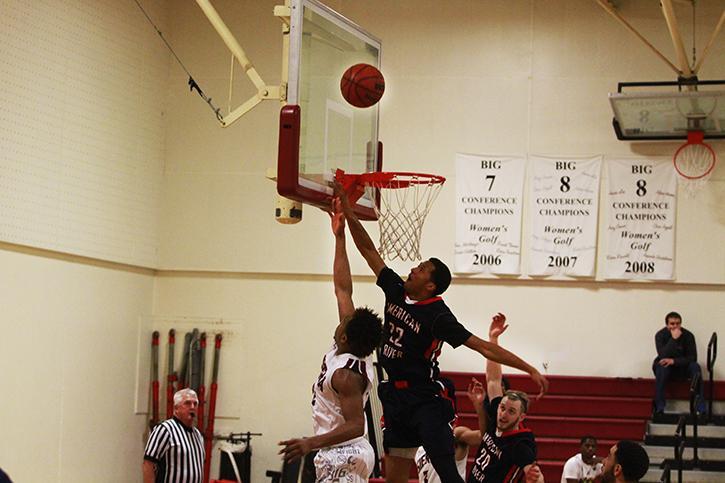 Hot shooting Sierra takes down ARC men's basketball